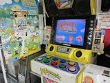 ポップンミュージック サニーパーク コナミ アーケード AC版 ゲームセンター
