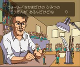 ウォーリーをさがせ 絵本の国の大冒険 トミー スーパーファミコン SFC版