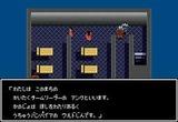 ブルーアルマナック 講談社総研 メガドライブ MD版