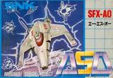 ASO SNK ファミコン FC版