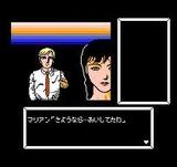 ベガスコネクション カジノより愛をこめて シグマ商事 ファミコン FC版