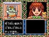 魔導物語3 究極女王様 セガ ゲームギア GG版