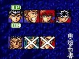 幽遊白書2 激闘!七強の戦い セガ ゲームギア GG版