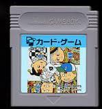 カード・ゲーム ココナッツジャパン ゲームボーイ GB版