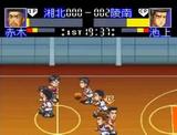 テレビアニメスラムダンク SDヒートアップ! バンダイ スーパーファミコン SFC版
