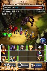 7セブン サウザンドウォーズ シーズン2 バンダイナムコゲームス iOS版