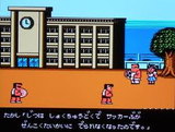 熱血高校ドッジボール部サッカー編 テクノスジャパン ファミコン FC版