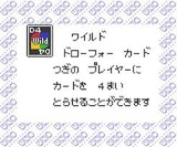 UNOウノ2 スモールワールド トミー ゲームボーイ GB版