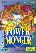 パワーモンガー EAビクター メガドライブ MD版