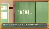 @SIMPLE DLシリーズ vol.2 THE 密室からの脱出 ~学校の旧校舎編~ D3パブリッシャー 3DS版 ダウンロード