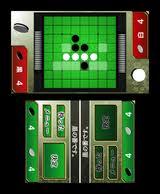 オセロ3D アークシステムワークス 3DS版 ダウンロード