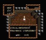 ブラッディーウォーリアーズ ジャンゴーの逆襲 東映動画 ファミコン FC版
