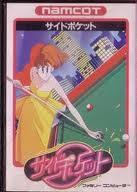 サイドポケット ナムコ ファミコン FC版