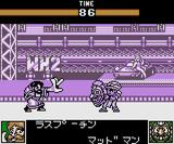 熱闘ワールドヒーローズ2 JET タカラ ゲームボーイ GB版