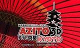 AZITO 3D Kyoto