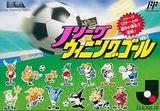 Jリーグ ウイニングゴール EAビクター ファミコン FC版
