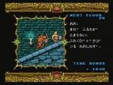 マジックソード  スーパーファミコン SFC版レビュー・ゲームソフト攻略法サイト・HP・評価・評判・口コミ