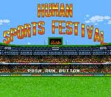 ヒューマン スポーツフェスティバル PCエンジン PCE版レビュー・ゲームソフト攻略法サイト・HP・評価・評判・口コミ