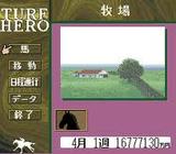 ターフヒーロー テクモ スーパーファミコン SFC版