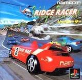 初代リッジレーサー ナムコ プレイステーション 初代PS1版