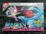 マグマックス 日本物産 ファミコン FC版
