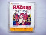 ハッカー マグマプロジェクト 徳間書店 ファミコン FC版
