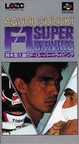 鈴木亜久里のF1スーパードライビング ロジーク スーパーファミコン SFC版  レビュー・ゲームソフト攻略法サイト・HP・評価・評判・口コミ
