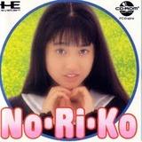 NoRiKo 小川範子  ハドソン PCエンジン PCE版