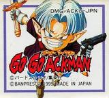 GO GO ACKMAN ゴーゴーアックマン バンプレスト ゲームボーイ GB版