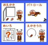 アンパンマンとお絵かきしよう! バンダイ ファミコン FC版