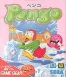 ペンゴ セガ ゲームギア GG版