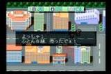 リクルートシミュレーション 就職ゲーム イマジニア スーパーファミコン SFC版
