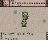 ジャングルの王者ターちゃん バンダイ ゲームボーイ GB版
