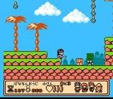 バナナン王子の大冒険ファミコンFCレビュー・ゲームソフト攻略法サイト・HP・評価・評判・口コミ