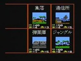 オペレーションウルフ タイトー ファミコン FC版