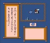 タイムツイスト(前編・後編)歴史のかたすみで 任天堂 ファミコン FC版