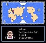 おぼっちゃまくん テクモ ファミコン FC版