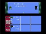 仮面ライダー倶楽部 激突ショッカーランド バンダイ ファミコン FC版