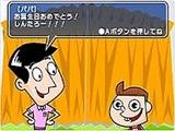 1抜け!脱出ゲーム★マイホーム編