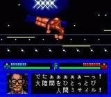 マニアックプロレス 明日への闘い ハドソン PCエンジン PCE版