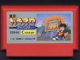 東京パチスロアドベンチャーファミコンFCレビュー・ゲームソフト攻略法サイト・HP・評価・評判・口コミ