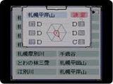 栄冠は君に アートディンク PCエンジン PCE版 3