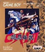 隠忍伝説おに伝説ONI2 ゲームボーイ GB版レビュー・ゲームソフト攻略法サイト・HP・評価・評判・口コミ