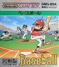 ベースボール  任天堂 ゲームボーイ GB版