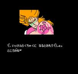Mr.GOLD ミスターゴールド遠山の金さん すぺえす帖 東映動画 ファミコン FC版
