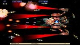グラディウス�4IVレビュー・ゲームソフト攻略法サイト・HP・評価・評判・口コミ