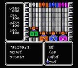 ファミリークイズ 4人はライバル アテナ ファミコン FC版