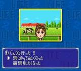スーパー人生ゲーム2 タカラ スーパーファミコン SFC版