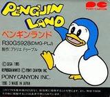 ペンギンランド ポニーキャニオン ゲームボーイ GB版