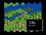 スーパー三国志�2 光栄 スーパーファミコン SFC版